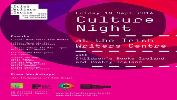 Culture_Night_Irish-Writers_Centre_02_708